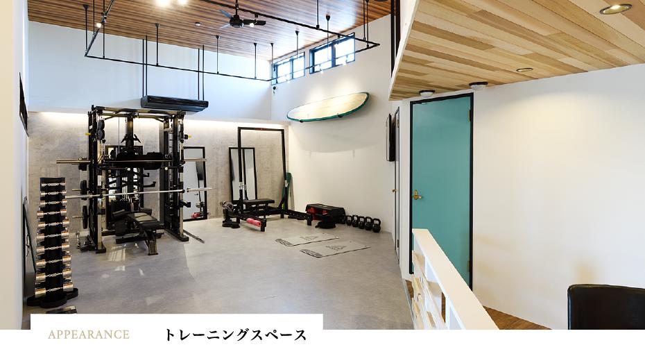 インプルーブ浜北店 STUDIO INFO スライド2