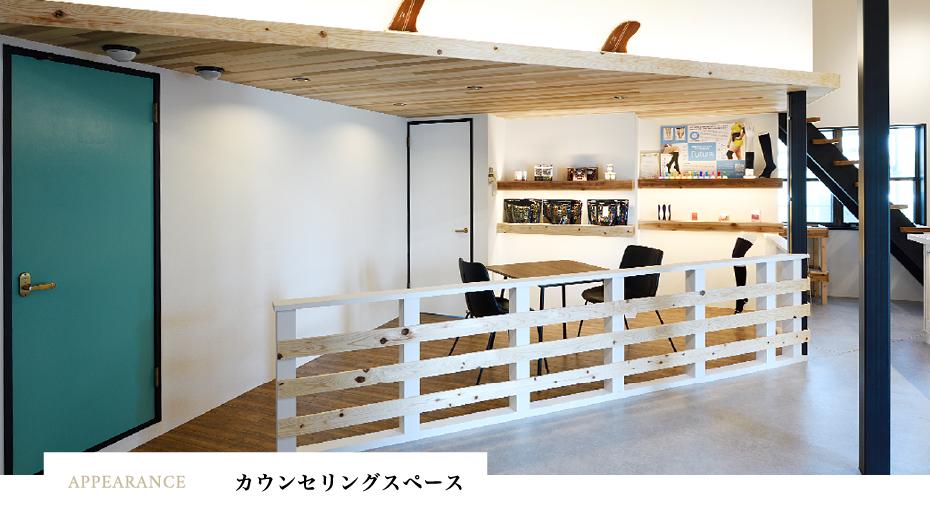 インプルーブ浜北店 STUDIO INFO スライド3